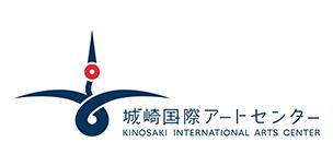 城崎国際アートセンター