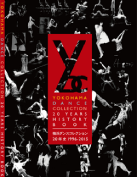 YOKOHAMA DANCE COLLECTION 20 YEARS HISTORY BOOK