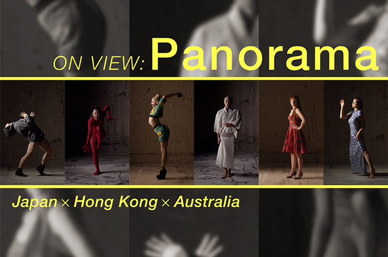 """ON VIEW : Panorama"" (World Premiere)"