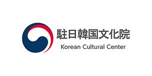 駐日韓国文化院