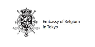 ベルギー大使館