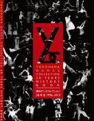 YOKOHAMA DANCE COLLECTION 20 YEARS HISTORY BOOK